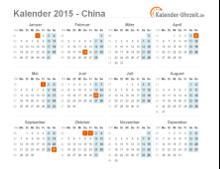 Kalender 2015 China mit Feiertagen