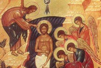 Ausschnitt der Ikone von der Taufe Jesu