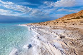 Israel Totes Meer