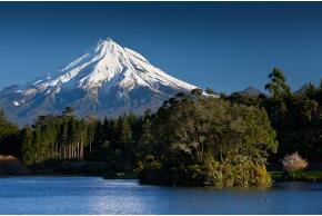 Mount Taranakil in Neuseeland