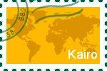 Briefmarke der Stadt Kairo